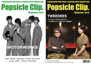 Swinging Popsicle ポプシクリップ。マガジン第6号/Popsicle Clip. vol.6