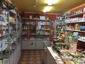 Магазин г Снежногорск