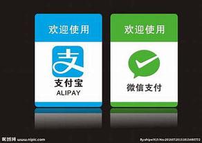 Moyens de paiement Indispensables : Alipay et Wechat