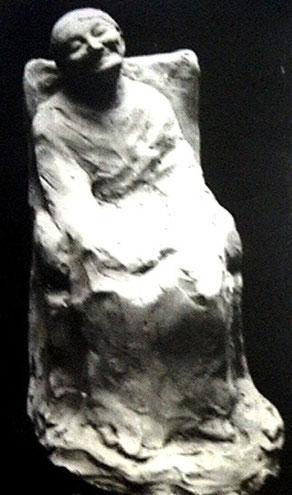 (16) Пережитое (1906г.)