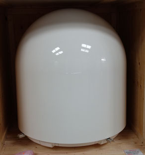 Refurbished Sailor 900 Radome