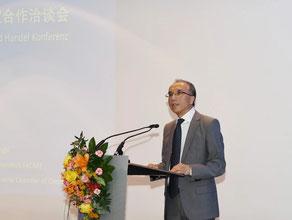 Li Xiaosi, Chinesischer Botschafter in Österreich