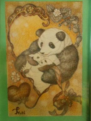 美術家立花雪 YukiTachibana 楽園の絆 親子パンダ      炎と楽園のアート