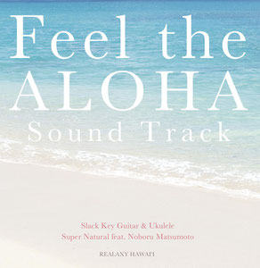 Feel the Aloha Sound Track
