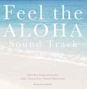 Feel the Aloha Sound Track