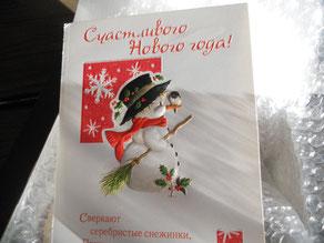 懐かしすぎるロシア語!もうあんまり読めない。。