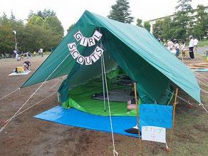 テントの中でねてみよう!
