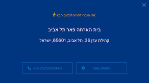 use booking.com app to view your hotel confirmation