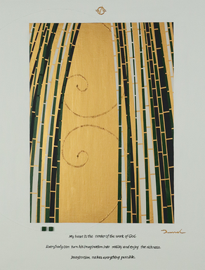 BAMBOO TUNNEL 2   410mm*530mm   P10   2021 acrylic on canvas, wood