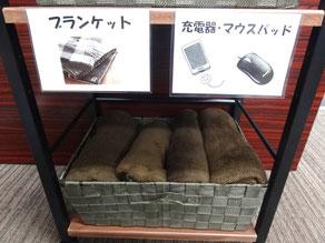 名古屋 WiFi