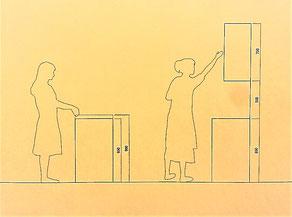 家具 キッチン収納