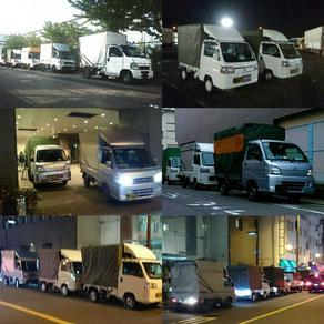軽貨物オーナードライバー 募集 求人 運送 配送 独立開業 軽運送ドライバー 急募 大阪 堺