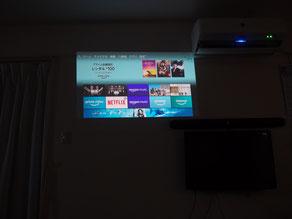 amazonprimevideoの基本画面 プロジェクターにて。