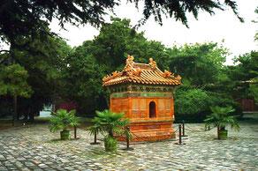 vornehm gestaltet dieser Bau aus der frühen Mingh-Zeit