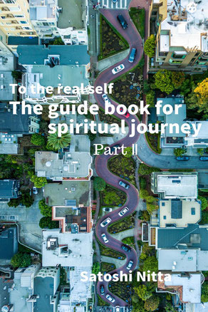 The guide book of spiritual journey Part II Details of this book