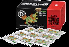 温胆湯|第2類医薬品(イスクラ産業株式会社)漢方薬