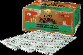 衛益顆粒|第2類医薬品(イスクラ産業株式会社)漢方薬