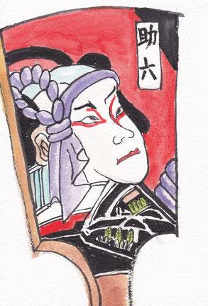 歌舞伎 羽子板