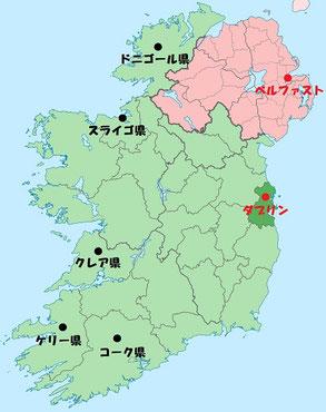 アイルランド 地図 地域