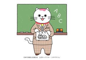 愛知県行政書士会尾張支部:行政書士の仕事:在留許可