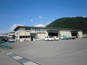 島崎株式会社 大和店