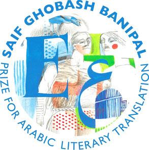 Créé en 2007 par Son Exc.Omar Saif à la Mémoire  de son Père amoureux des Belles-Lettres, le Prix est établi par BANIPAL version anglaise et BANIPAL Trust for Arab Littérature