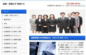 東京入国管理局,品川,営業時間,