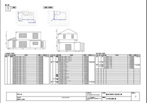 写真:長期優良住宅で求められる耐震等級2もしくは耐震等級3を満たしていることを構造のソフトで確認している