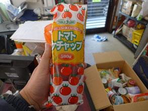 トマトケチャップと右に持って行く食品の画像