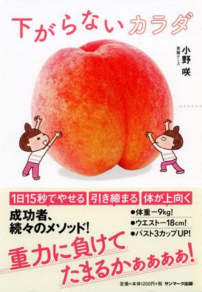 石川県の腸もみ