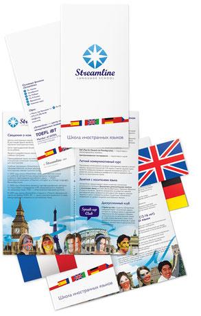 буклет, евро, буклеты, дизайн, макет, буклета, евробуклет, скачать, бесплатно