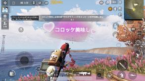 海堂司のゲーム画像