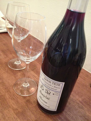 ルイテット社のボジョレーワイン♡クリアのポットが洒落てます。(去年の物です) bistro igrek