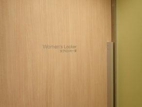 禁断(...?)の女性ロッカー室へ侵入。