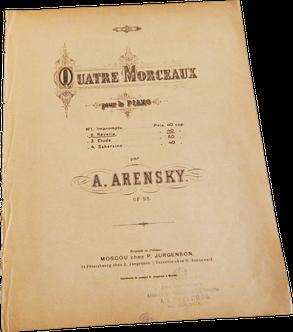 Грёзы из Четырёх пьес Аренского, опус 25, обложка, фото