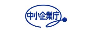 弊社は中小企業庁様と翻訳事業の取引実績がございます。