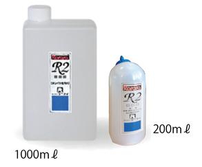 血液、卵白、ミルク等、タンパク系の汚れに効果の高い、しみ抜き補助剤の写真