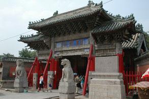 山東省曲阜市にある孔林(孔子一族の墳墓)の門。