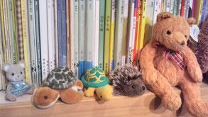 カメさん、ハリネズミ、ネズミにくまさん♪