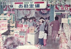 1940年頃の丸菱商店の店内の様子