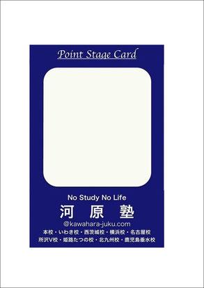 わくわくのKJ-PSカード