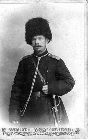 Константин Александрович Вилисов перед отправкой на Русско-Японскую войну. 10 октября 1904 года. Ачинск. Из личного архива Анны Лавровой