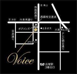 高級カラオケ《Voice西麻布》のMAP