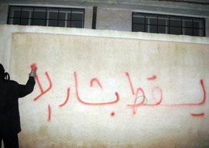 """""""Nieder mit Baschar"""". Regierungskritisches Graffiti aus der ersten Zeit des Aufstandes (2011)"""