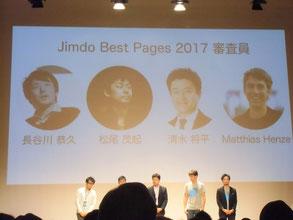 jimdo研修会2017.10.21