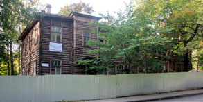 Сентябрь 2012 года