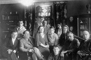 В кругу семьи и друзей в доме на Пролетарской улице
