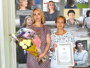 Светлана Грачева со своей мамой после вручения премии Правительства Санкт-Петербурга