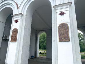 Мемориальные доски на здании железнодорожной станции Александровская, установленные в 2020 году