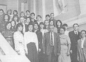 Первый выпуск студентов ЛФЭИ по специальности «Ценообразование». 1993 г.